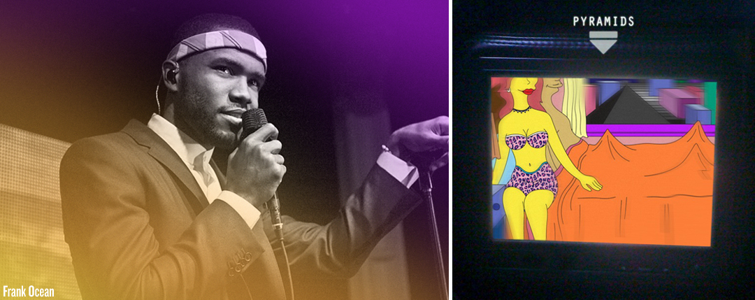 The WOW Files: Frank Ocean's Highly Addictive