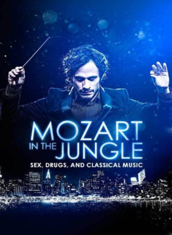 MozartJungle2