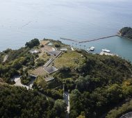 The Japanse Art Tourist Island of Naoshima